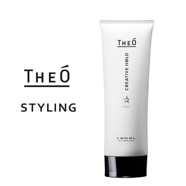 WHITE【THEO】ジオ ジェリー クリエイティブホールド  60g ヘアスタイリング  メンズ ヘアスタイル  男 男性 髪 セット ヘア ワックス グリース ハード ホールド ルベル lebel THEO STYLING  (D)