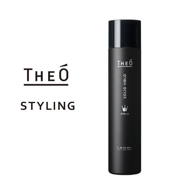 【THEO】ジオ ジオ フォーム ソリッドホールド 200g ヘアスタイリング  メンズ ヘアスタイル  男 男性 髪 セット ヘア ワックス グリース ハード ホールド ルベル lebel THEO STYLING  (D)