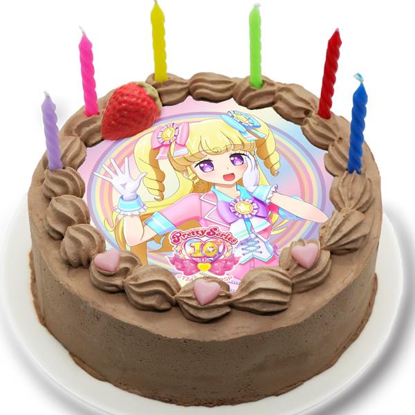 「プリティーシリーズ10周年」夢川ゆい キャラクターケーキ5号【バレンタイン】【チョコレートケーキ】