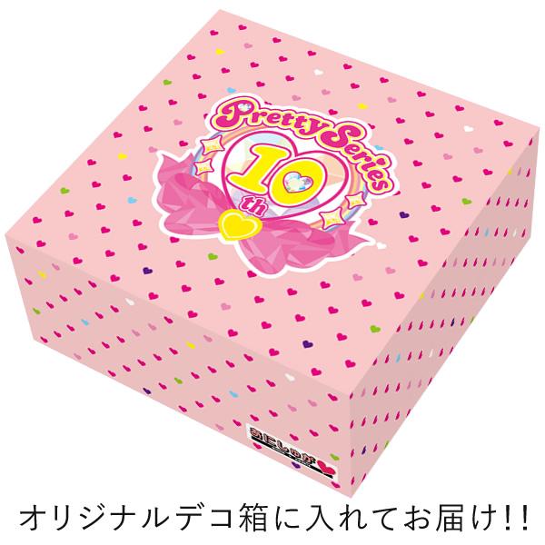 「プリティーシリーズ10周年」ノンシュガー 真中のん キャラクターケーキ5号【バレンタイン】【チョコレートケーキ】