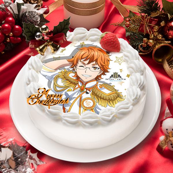 「KING OF PRISM -Shiny Seven Stars-」十王院 カケル キャラクターケーキ5号【お届け指定日入力必須 2ヶ月先までご予約可能】【バースデーやクリスマスなどにご利用ください】