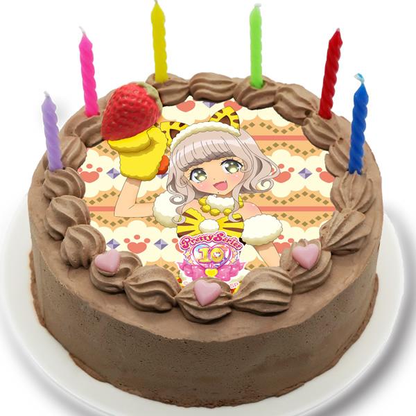 「プリティーシリーズ10周年」ノンシュガー 太陽ペッパー キャラクターケーキ5号【バレンタイン】【チョコレートケーキ】