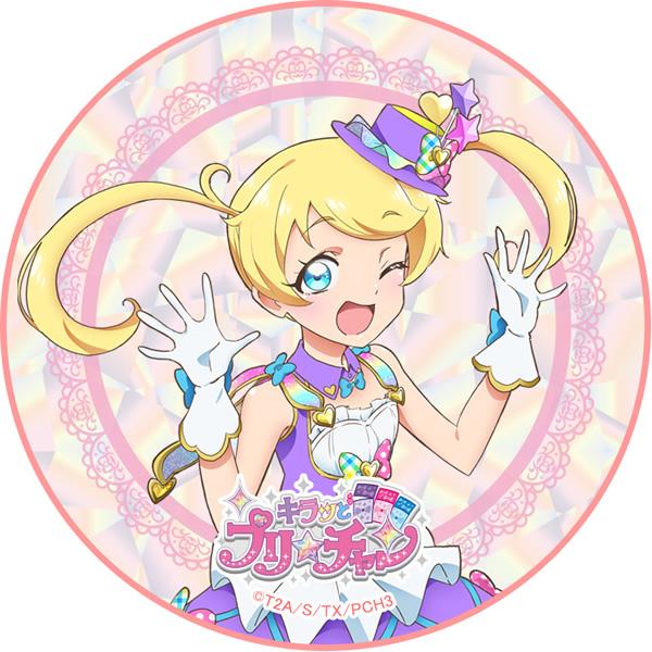 「キラッとプリ☆チャン」萌黄えも キャラクターケーキ5号【バレンタイン】【チョコレートケーキ】