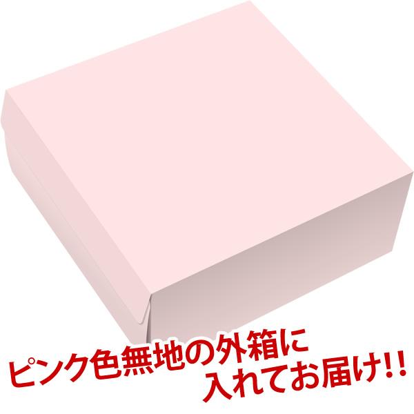 「マギアレコード 魔法少女まどか☆マギカ外伝」二葉さな キャラクターケーキ5号