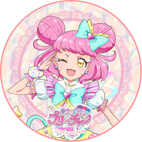 「キラッとプリ☆チャン」キラッCHU キャラクターケーキ5号【バレンタイン】【チョコレートケーキ】