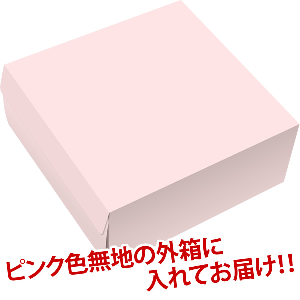 「マギアレコード 魔法少女まどか☆マギカ外伝」水波レナ キャラクターケーキ5号