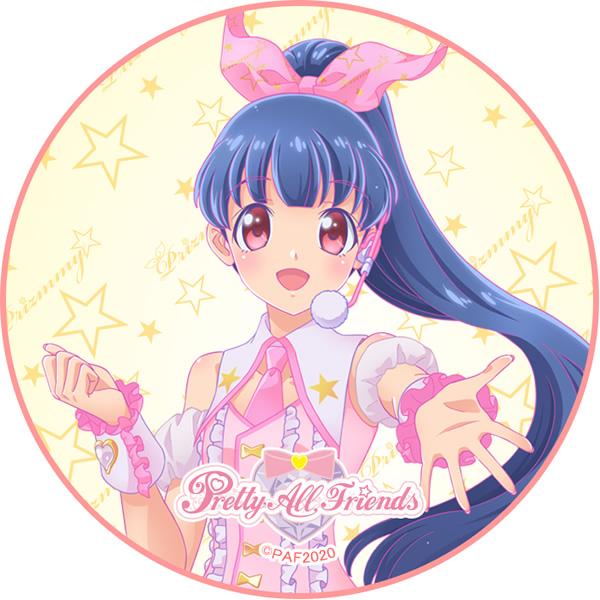 「プリティーオールフレンズ Prizmmy☆」大瑠璃あやみ キャラクターケーキ5号【バレンタイン】【チョコレートケーキ】