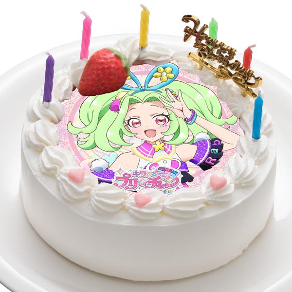 「キラッとプリ☆チャン」ラビリィ キャラクターケーキ5号