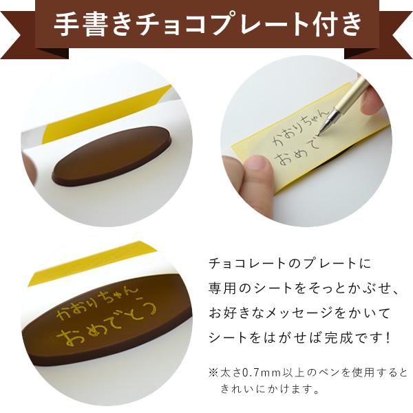 「プリティーオールフレンズ」ファララ キャラクターケーキ5号【バレンタイン】【チョコレートケーキ】