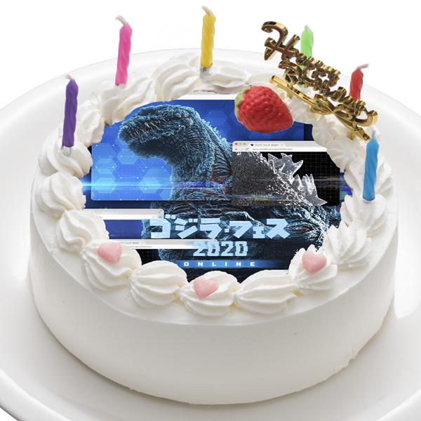 「ゴジラ」生誕66周年記念 キャラクターケーキ5号