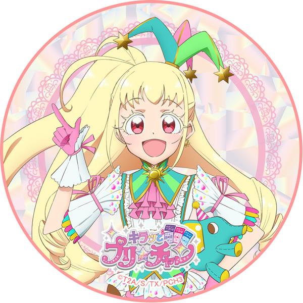 「キラッとプリ☆チャン」アリス キャラクターケーキ5号