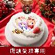【受付終了】2020クリスマスケーキ<ご注文はうさぎですか? BLOOM> 店頭受取オリジナルポストカード付