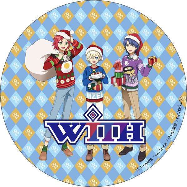 「WITH」特大缶バッチ152mm 集合 12/24発売