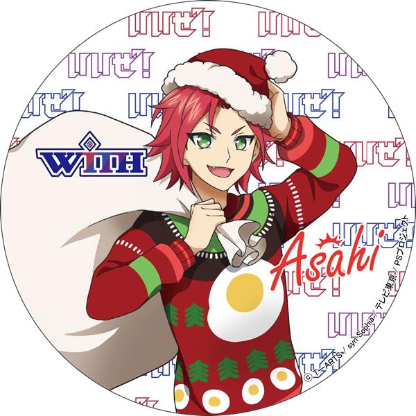 「WITH」特大缶バッチ152mm 三鷹アサヒ 12/24発売