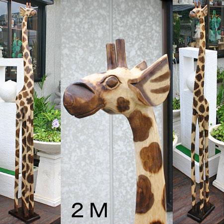 木彫り置物キリン200cmナチュラル