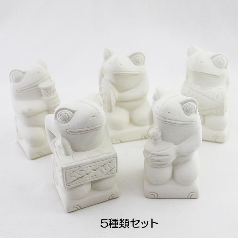 カエル置物 バリのガムラン音楽隊S(5種類セット)