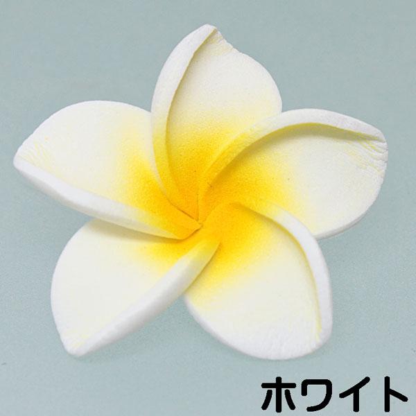 造花 プルメリアの花びらS