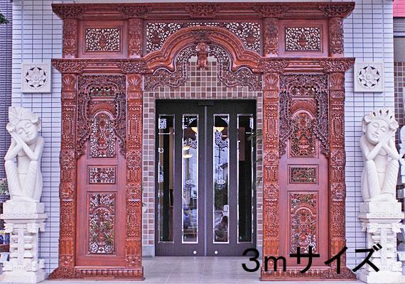 透かし彫り彫刻玄関〜バリ島のドア グビヨック〜