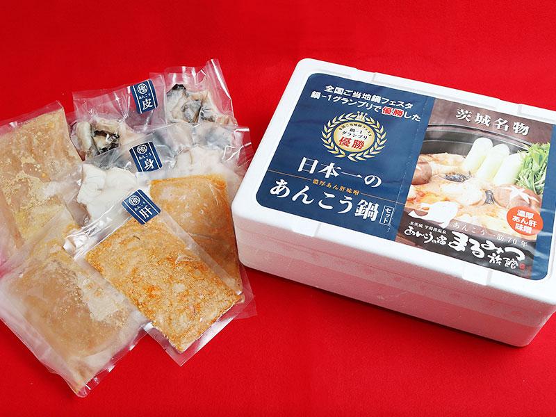 日本一のあんこう鍋セット≪4人前≫
