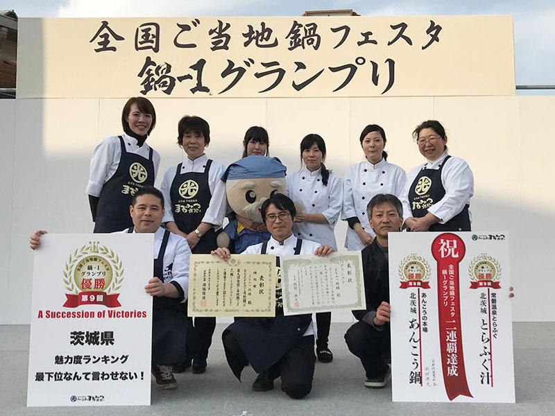 日本一のW鍋セット