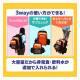 コストコ Costco アイリスオーヤマ 避難リュックセット家族用22点 O-HR-22K 【ITEM/23837】 | 災害 防災