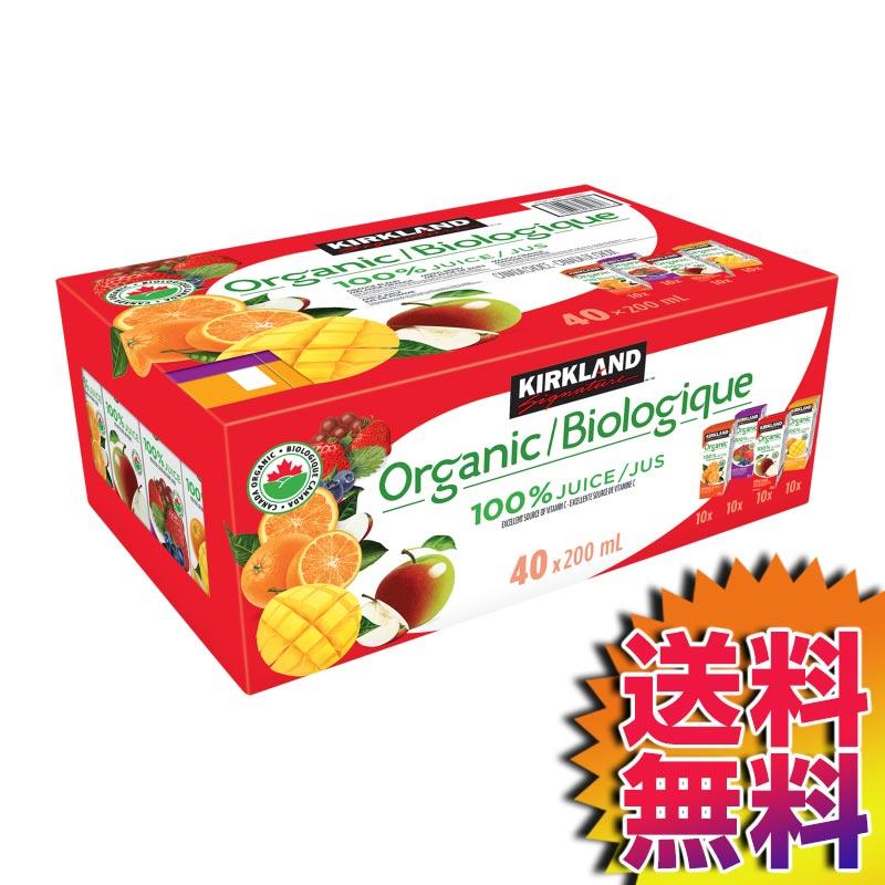 コストコ Costco カークランド オーガニック100%ジュース 200ml×40本 オレンジ ミックスベリー マンゴーオレンジ アップル 【ITEM/1203025】