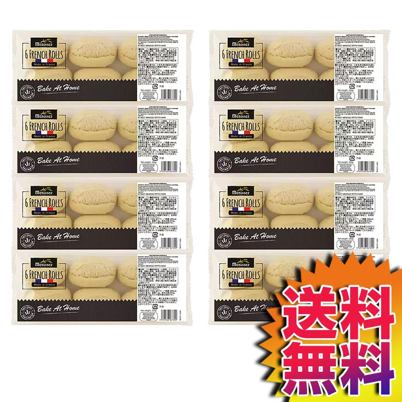 コストコ Costco フランス製 メニセズ プチパン 24入パック 6個×8袋 (48個)【ITEM/578657】