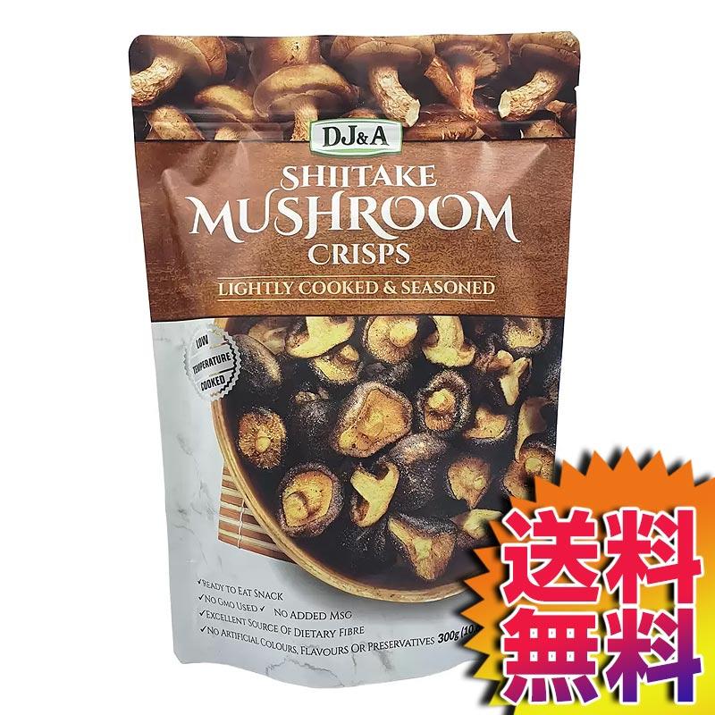 コストコ Costco DJ&A シイタケマッシュルームクリスプ 300g 【ITEM/19995】 | Mushroom Crisps