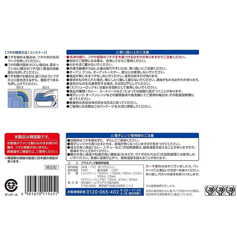 コストコ Costco ジップロック コンテナー アソートセット 24組 【ITEM/30912】   Ziploc Containers Assorted