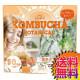 コストコ Costco 紅茶キノコ コンブチャ ボタニカル 120 粒×3袋【ITEM/18727】 | 昆布茶 菌活美容 美活サプリ