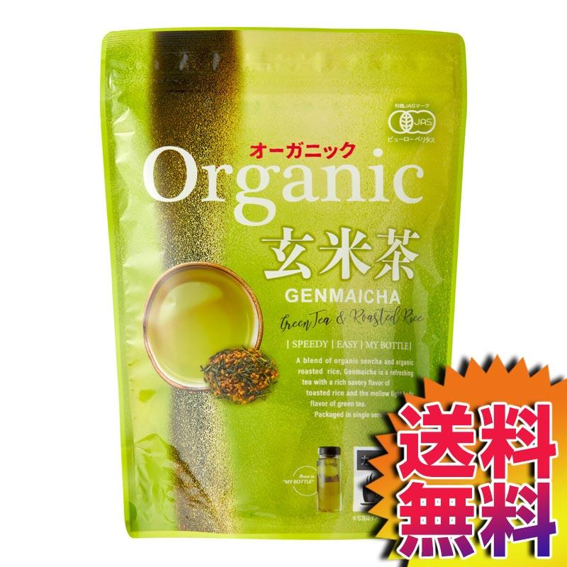 コストコ Costco 有機玄米茶 2g×100個 ティーバッグ【ITEM/30317】   Organic Brown Rice Tea 九州産 水出し 湯出し