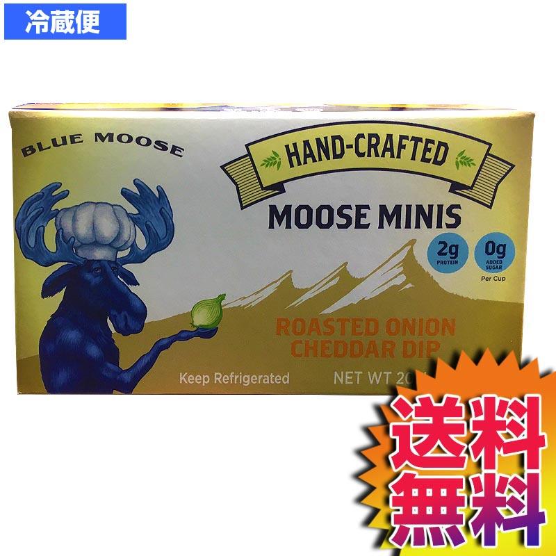 【冷蔵便】コストコ Costco BLUE MOOSE 焦がし玉ねぎとチェダーチーズディップ 47g×12【ITEM/24637】