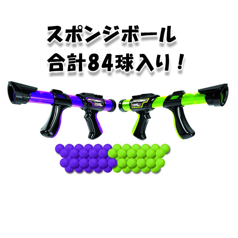 コストコ COSTCO ATOMIC (アトミック) パワーポッパー 2丁セット ソフトボール84球付き ITEM/1425266 |シューティング おもちゃ プレゼント