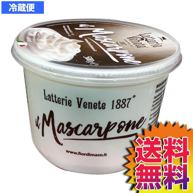 【冷蔵便】コストコ Costco Latterie Venete マスカルポーネ イタリア 500g 【ITEM/11123】 | ラッテリエ ヴェネテ