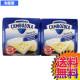 【冷蔵便】コストコ Costco シャンピニオン カンボゾーラ 125g×2 【ITEM/14621】 | CAMBOZOLA