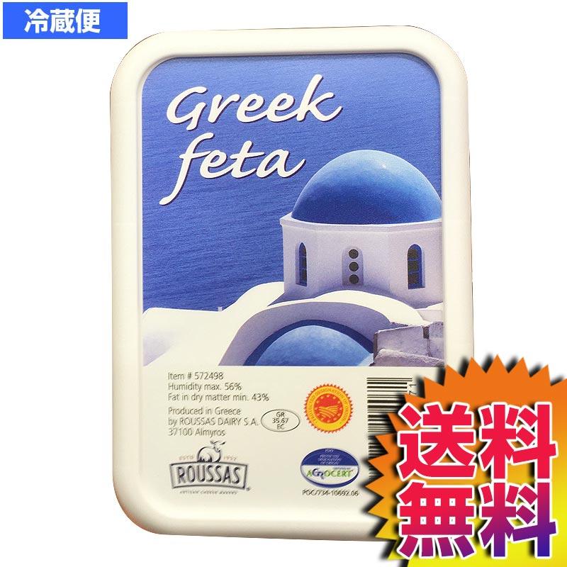 【冷蔵便】コストコ Costco ROUSSAS フェタチーズ P.D.O 400g GREEK FETA 【ITEM/572498】 | ギリシャ 世界最古