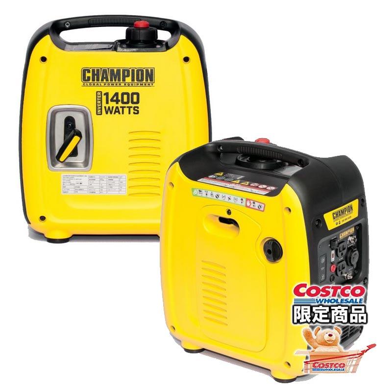 コストコ Costco CHAMPION インバーター発電機 50/60Hz 1000W CPI1000 | 単相 4スト単気筒 無鉛ガソリン