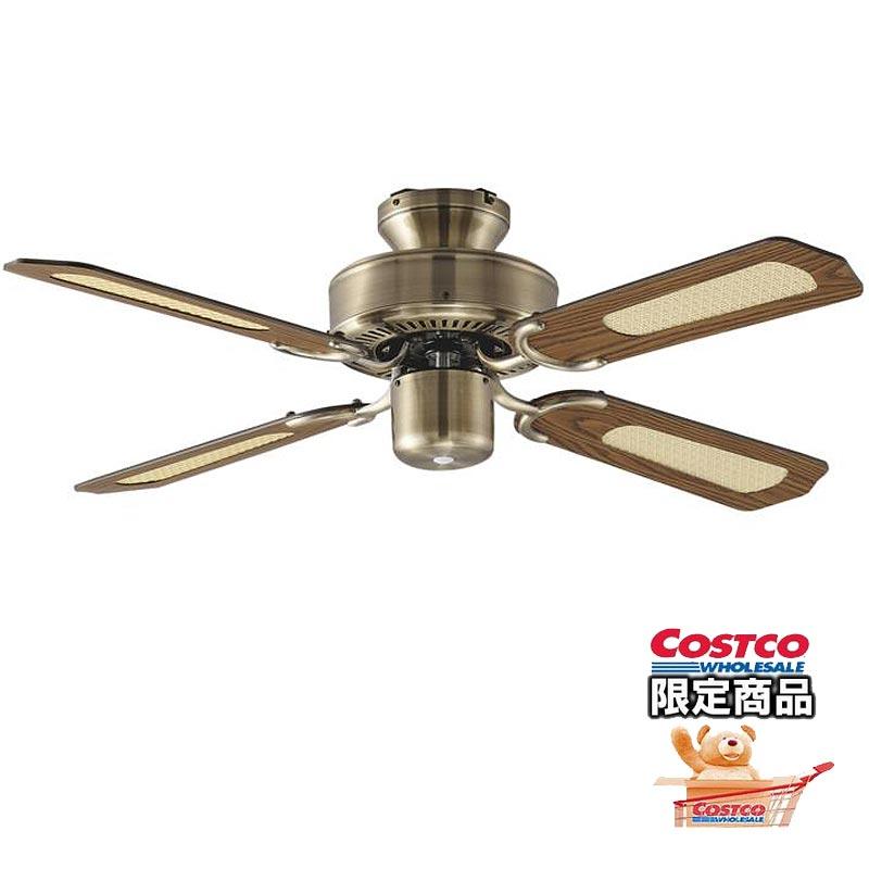 コストコ Costco 大光電機 シーリングファン CSF-082 【ITEM/21509】 | 限定商品