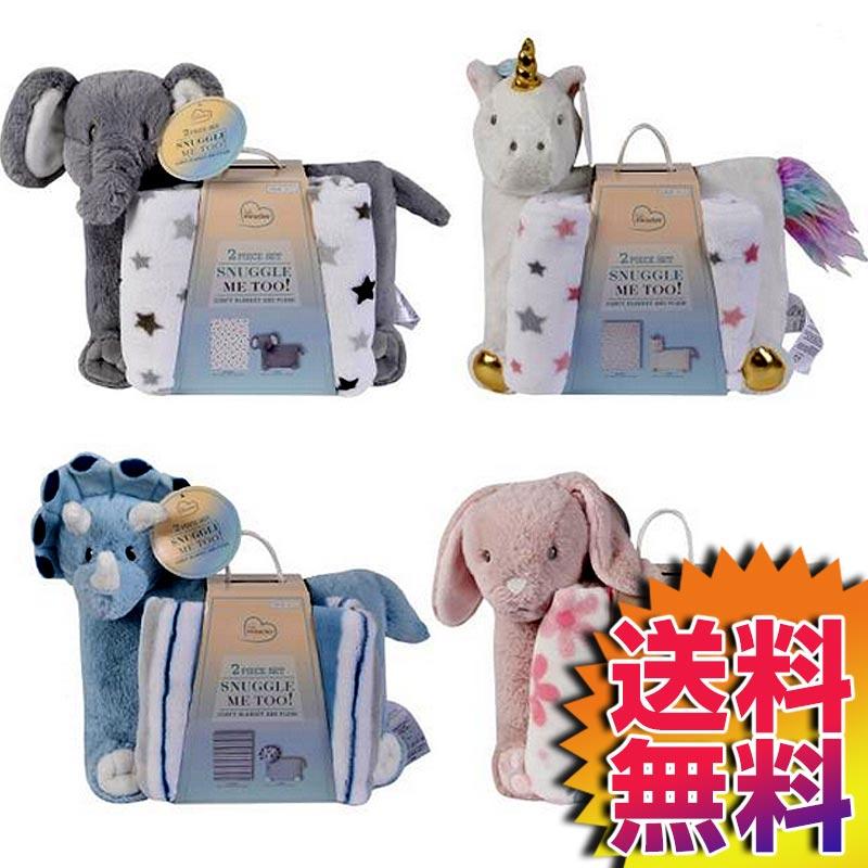 コストコ Costco 毛布とぬいぐるみのギフトセット リトルミラクルズ スナグルミー 【ITEM/1157995】 | Little Miracles Snuggle Me