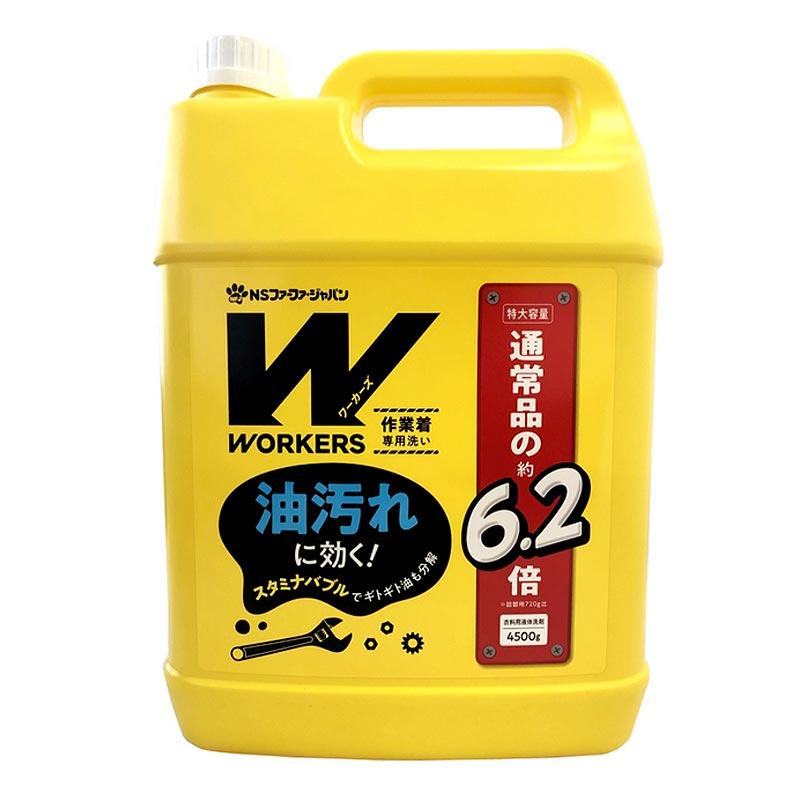 コストコ Costco WORKERS 作業着液体洗剤 4500g詰替 x 4本 | 作業着 油汚れ 整備工 製造業