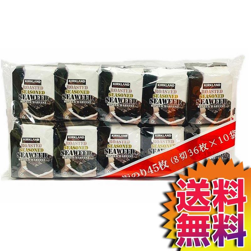 コストコ Costco カークランド 韓国味付海苔 8切36枚×10袋 【ITEM/833636】