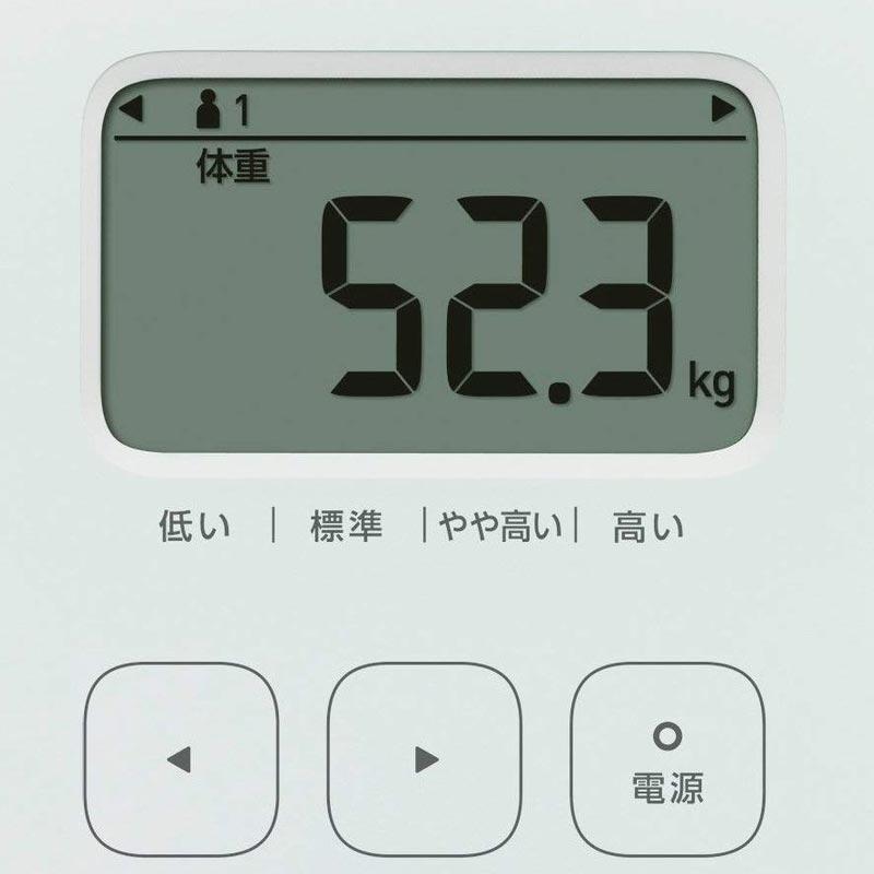コストコ Costco オムロン 体重体組成計 HBF-212 【ITEM/563941】
