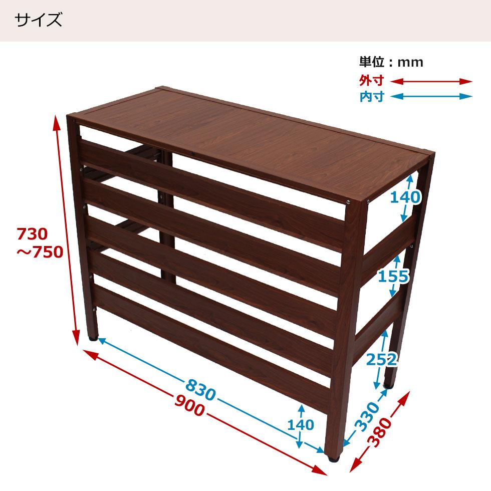 <KB90 アルミ製室外機カバー(通常サイズ)>900×380×730mm