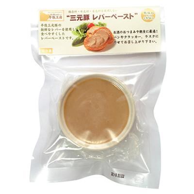 【無添加】平田牧場 三元豚 レバーペースト(100g)