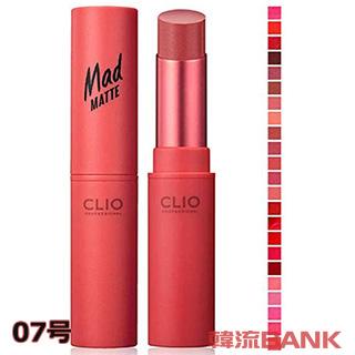 【送料無料・速達・代引不可】 クリオ (CLIO) MAD MATTE LIPS マッド マット リップ 07号 韓国コスメ
