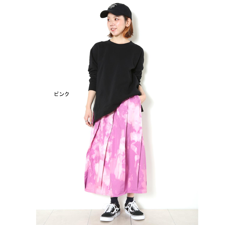 タイダイ柄コクーンスカート