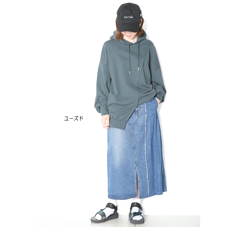 サイドプリーツ切替デニムスカート