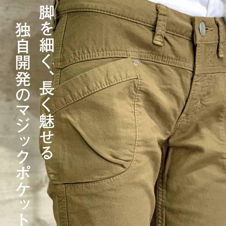 【ONLINE限定】ストレッチピケスキニークロップド