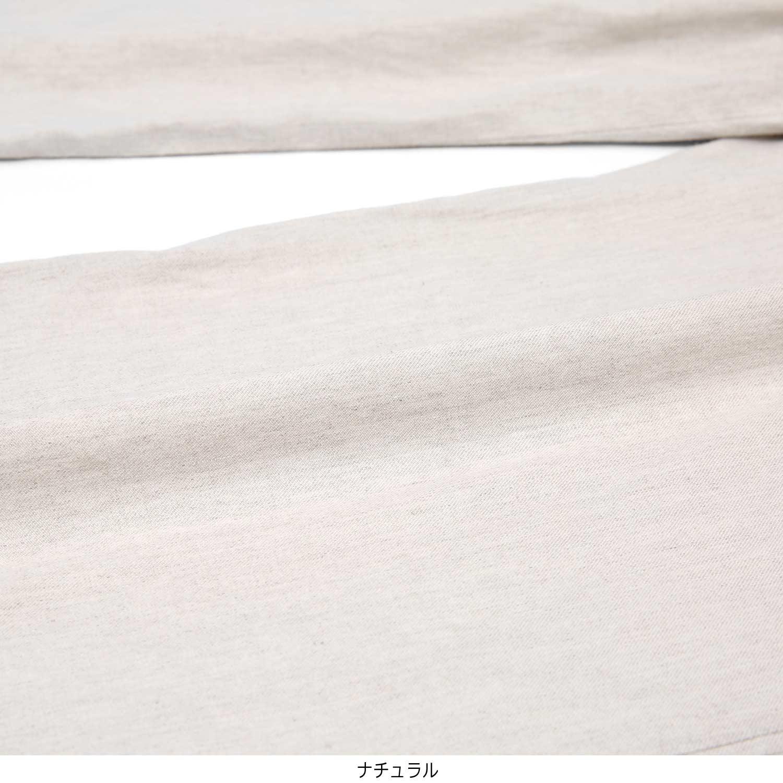 ワイドフレアサロペット