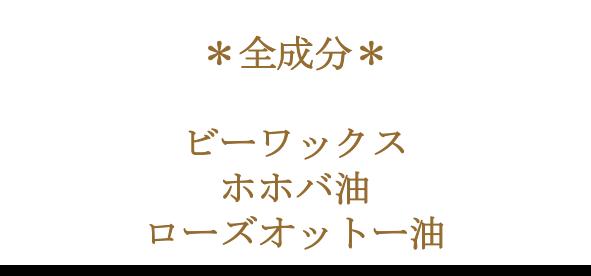 オーガニックローズクリーム 30ml (乾燥肌に。アイクリームにも♪)
